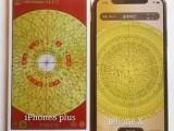 苹果iPhone X和iPhone 8plus手机电子罗盘