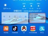 华为电子罗盘安装最新周易软件目录