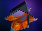 5G版折叠屏华为Mate X预订中