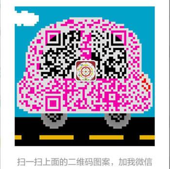 柘城县周易电脑专卖店微信