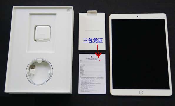 10.5英寸的苹果8代电脑风水罗盘开箱照