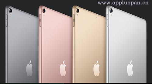 10.5英寸的苹果8代电脑风水罗盘外观颜色
