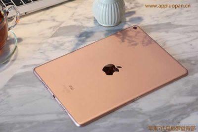中国最好的苹果7代风水电脑罗盘