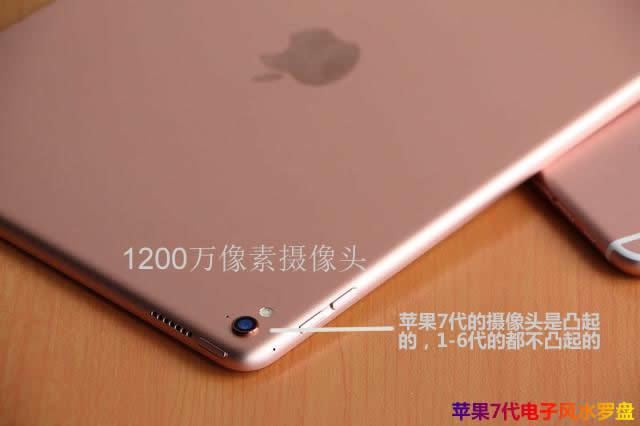 苹果7代电子风水罗盘的摄像头是凸出的