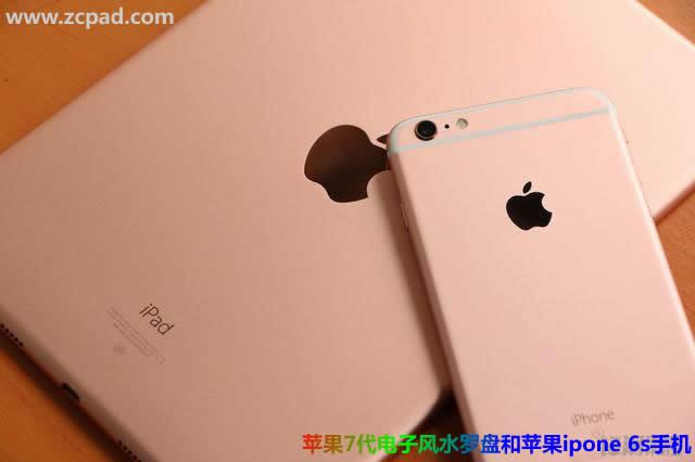 苹果7代电子风水罗盘和苹果iphone 6s手机大小比较