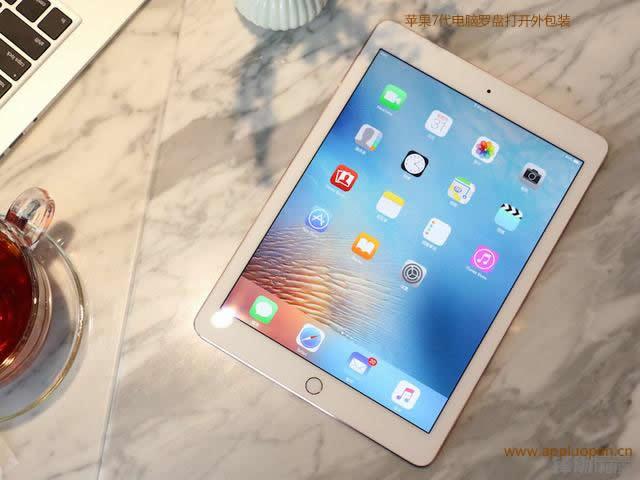 中国最好的苹果7代风水电脑罗盘外观