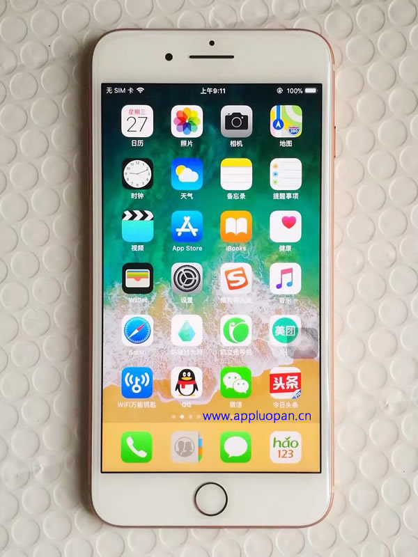 苹果周易风水手机电子罗盘