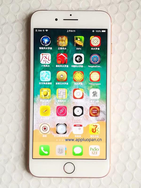 苹果iPhone 8 Plus周易风水手机电子罗盘