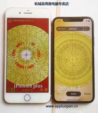 苹果iPhone X和iPhone 8plus手机