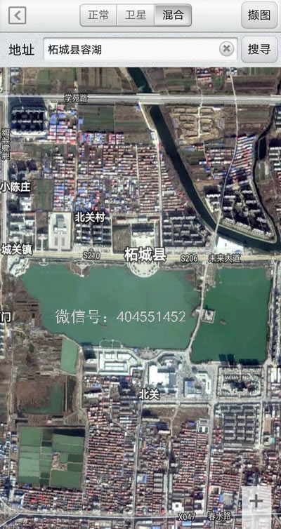 电子风水罗盘可以看卫星地图软件截图