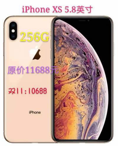 苹果iphone XS 周易风水手机