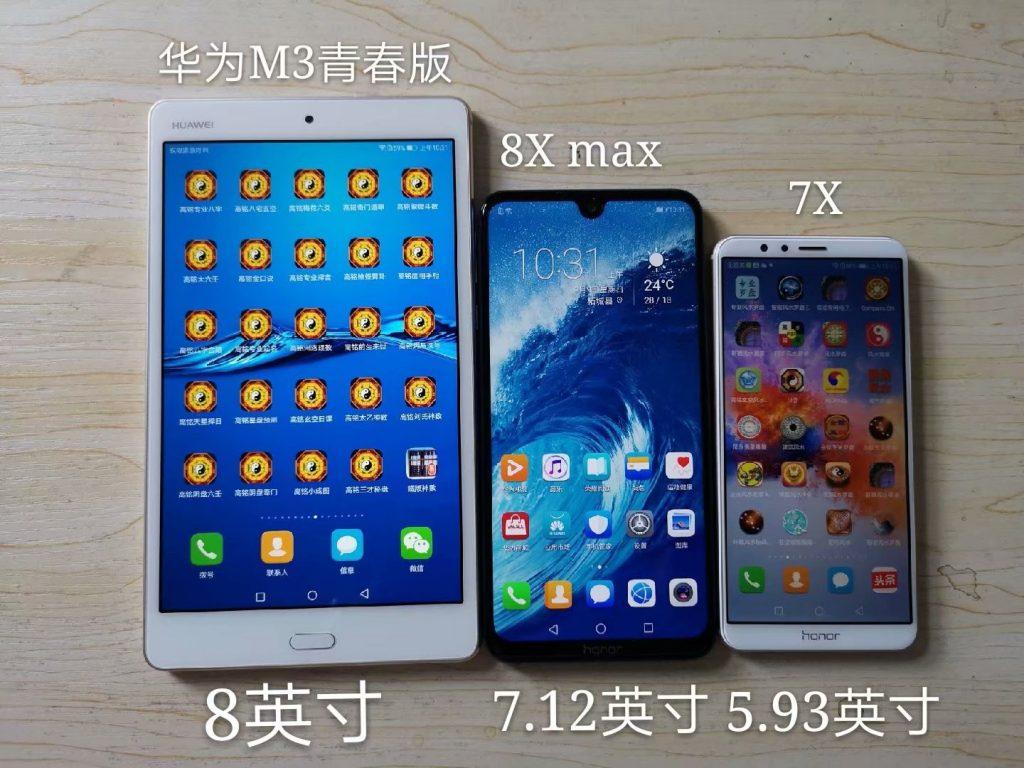华为荣耀8X周易风水手机