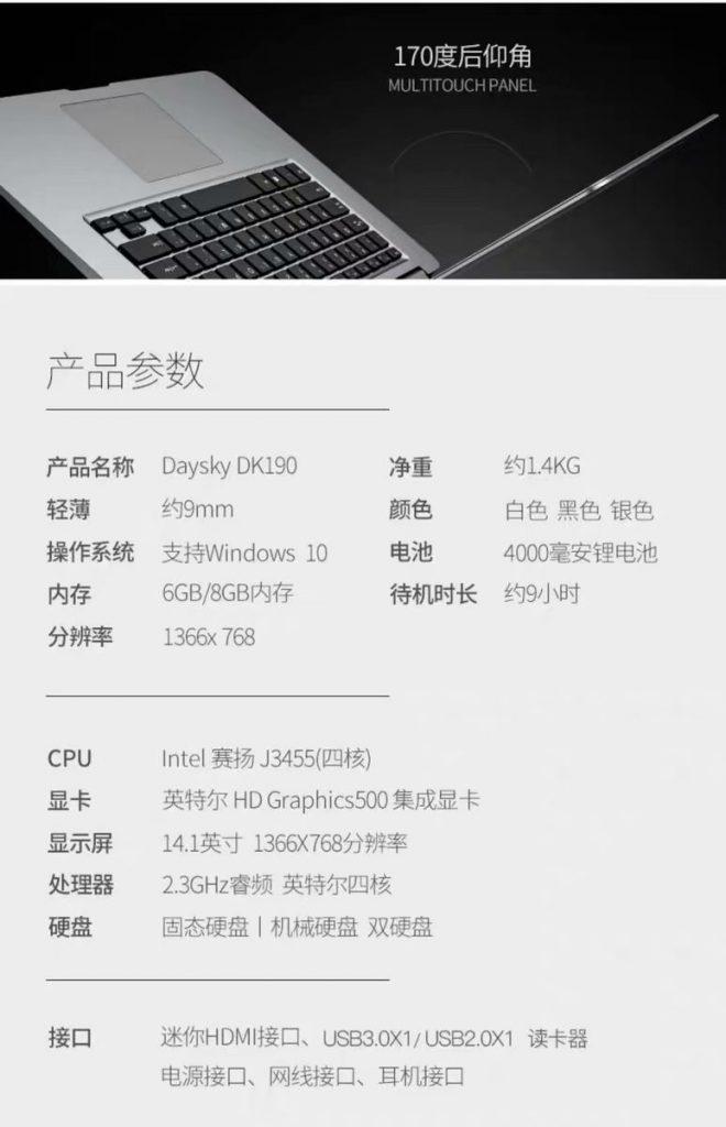 全功能笔记本电脑算命博士机器
