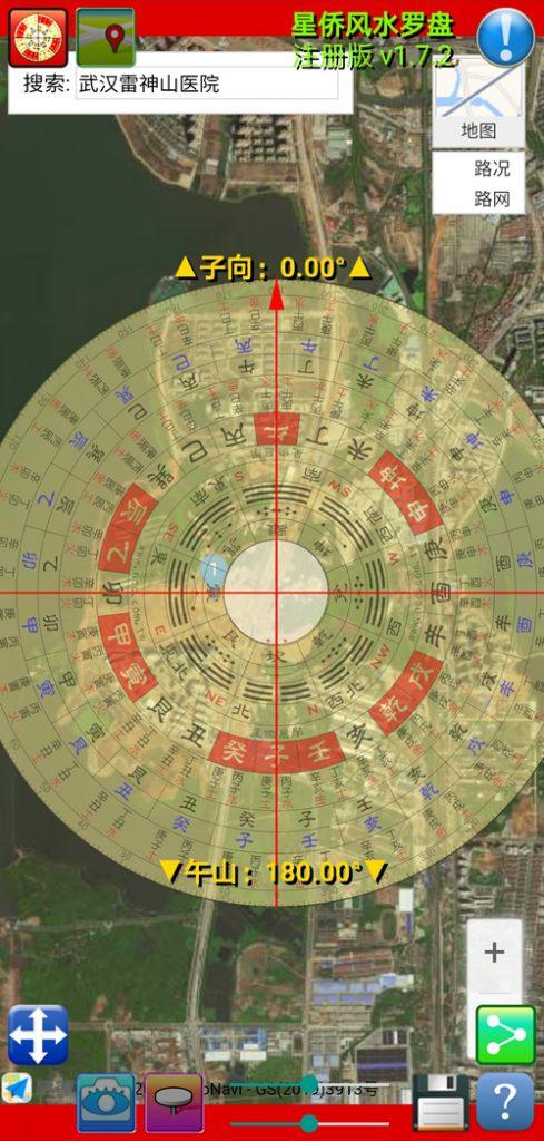 手机版星侨风水电子罗盘软件可以直接套全国各地的卫星地图和三维地图