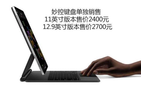 苹果10代电子罗盘