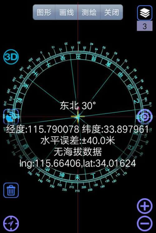 手机版寻龙点穴卫星罗盘软件