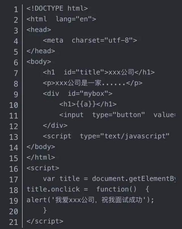 周易软件定制开发修改