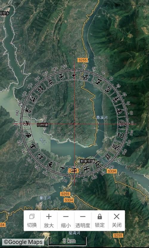 卫星寻龙地图定位罗盘看风水软件