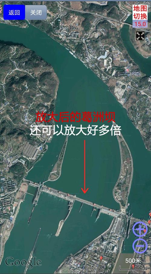 卫星地图罗盘寻龙点穴软件